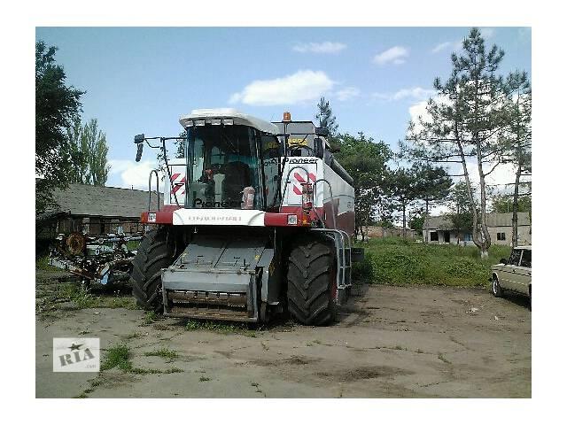 бу Acros 530 в Харькове