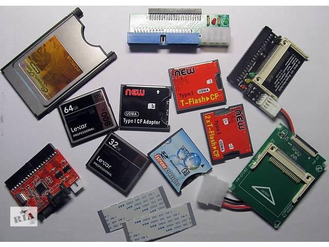 бу Адаптер - переходник mSD SD на CompactFlash CF и другие карты памяти Compact Flesh в Киеве