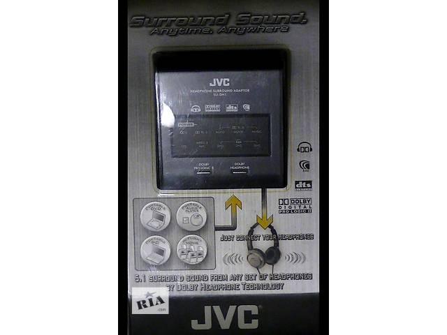 бу Адаптер звукового окружения JVC CU-DH1  в Киеве