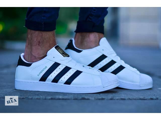 Adidas Superstar white- объявление о продаже  в Кривом Роге (Днепропетровской обл.)