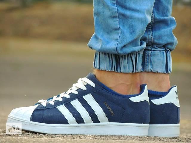 купить бу Adidas Superstar в Киеве