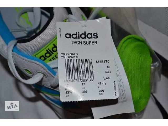 Adidas tech super- объявление о продаже  в Днепре (Днепропетровск)