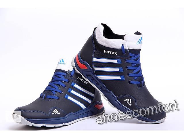 продам Adidas Terrex 2501  -  кожаные зимние кроссовки на меху бу в Вознесенске