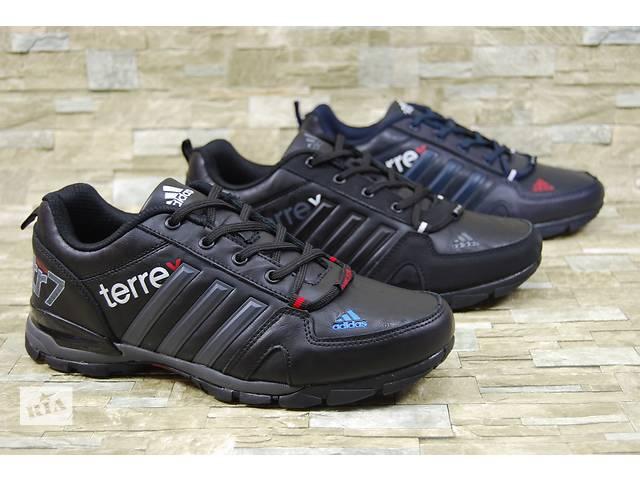 Adidas Terrex мужские кроссовки Адидас Террекс Тирекс Киев- объявление о продаже  в Киеве