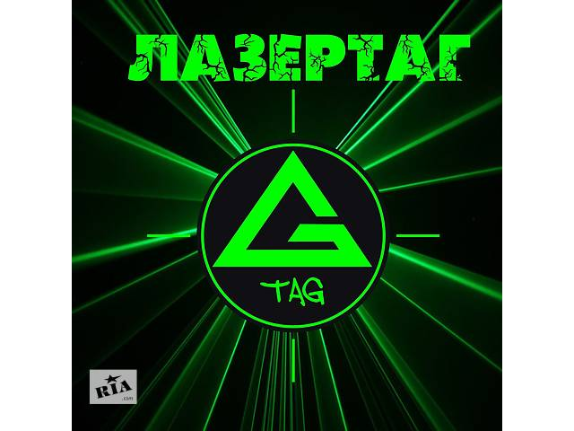 продам Администратор в Лазертаг КИЕВ бу в Киеве