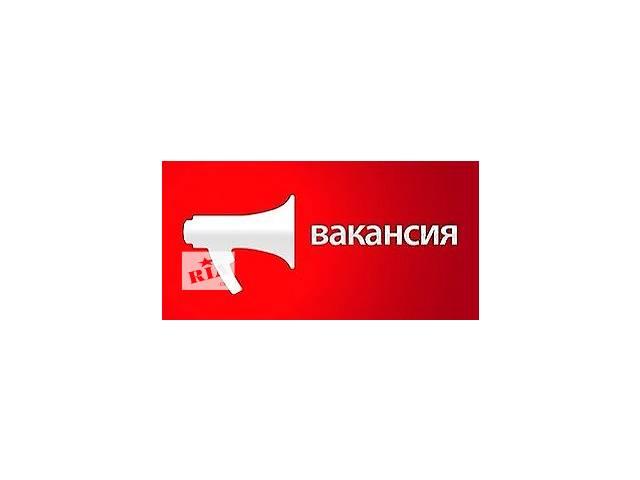Администратор салона красоты/фитнес-центра- объявление о продаже  в Житомирской области
