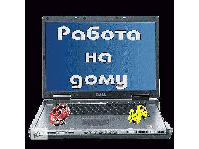 Администратор интернет - магазина- объявление о продаже  в Кропивницком (Кировоград)