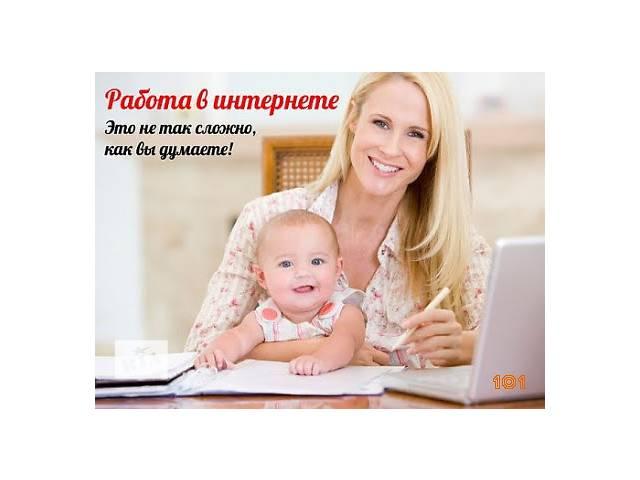 продам Администратор интернет-магазина бу  в Украине