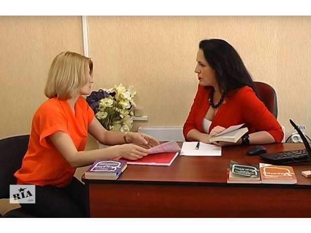 продам Адвокат Бакарасева Ирина Александровна бу  в Украине