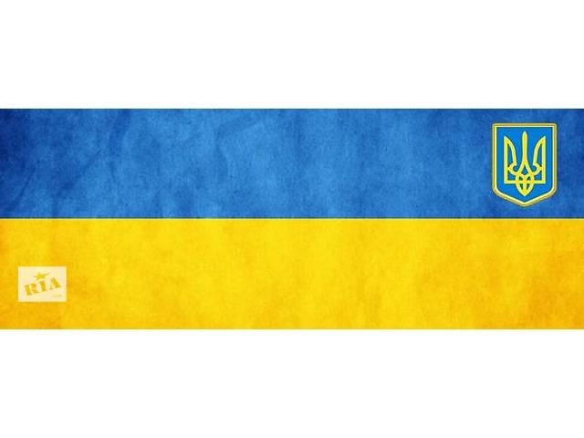 Адвокат допоможе вам.- объявление о продаже   в Украине