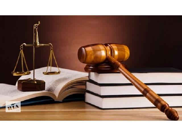 продам Адвокат Винница 24 ч/сутки бу в Винницкой области