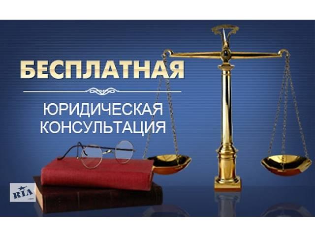 купить бу Адвокат.Нотариус.Юрист. Законное переоформление Недвижимости в Луганске