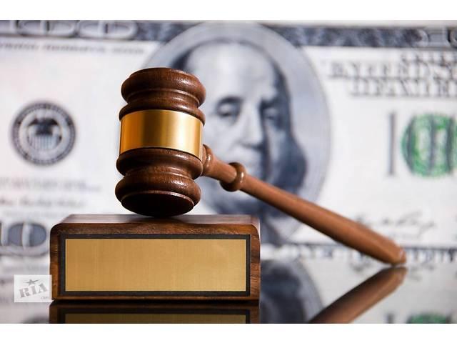 состоянии выстроить мировой судья по кредиту использовать диоды