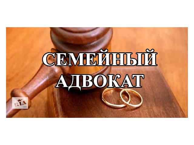 Диаспаре юристы по семейным делам цены уже плескались