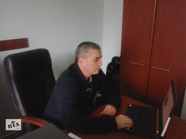 купить бу Адвокат Виктор ДРОЗДА   в Тернополе