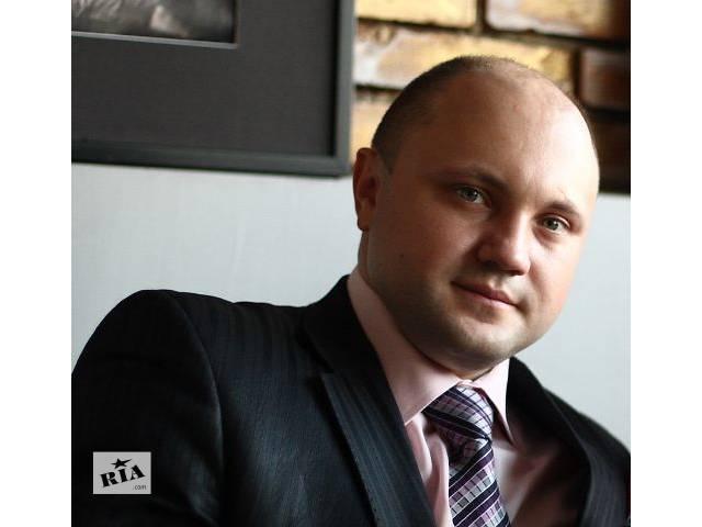 купить бу Адвокат в Києві