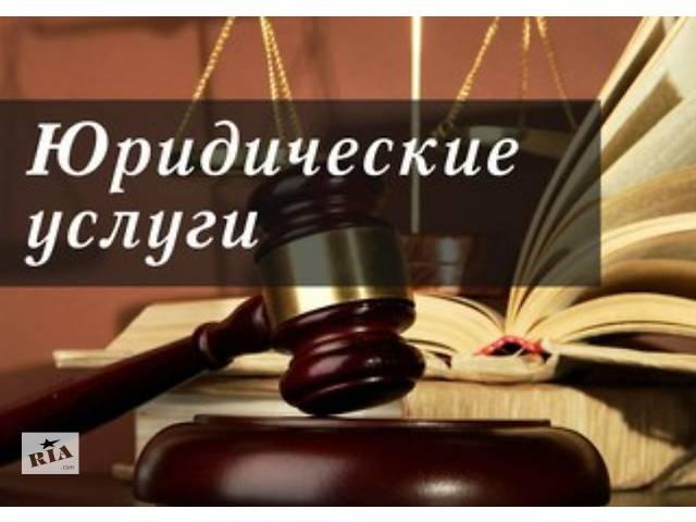 купить бу Адвокат в Луганске