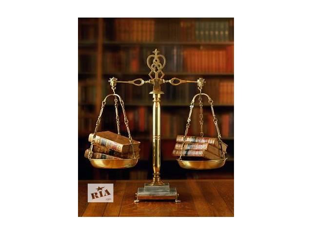 Адвокатское объединение Вельможный и партнёры. Правовая помощь. Услуги адвокатов круглосуточно.- объявление о продаже   в Украине
