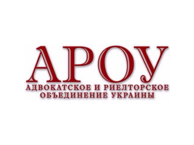 Адвокатское и риелторское объединение Украины- объявление о продаже   в Украине