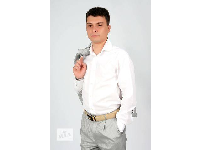 бу Адвокатское бюро  в Украине