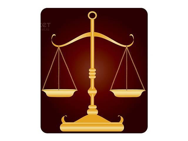 адвокаты, юридические услуги- объявление о продаже  в Киеве