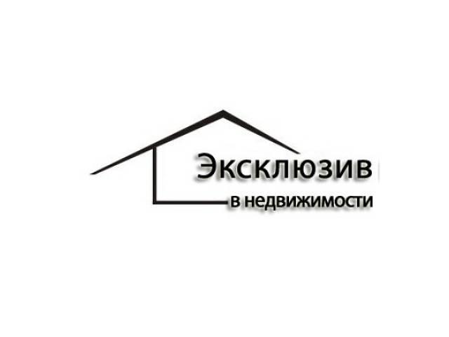 Агент по недвижимости- объявление о продаже  в Днепре (Днепропетровск)