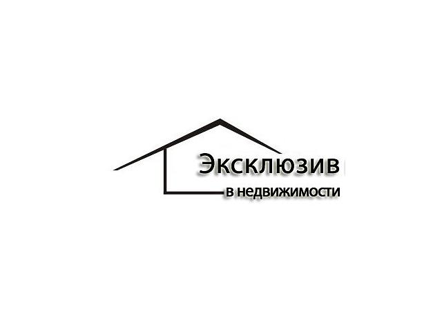 купить бу Агент по недвижимости в Днепре (Днепропетровске)