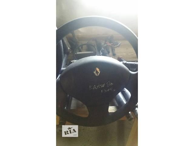 бу Airbag руля Рено Канго 98-08рр в Радивилове