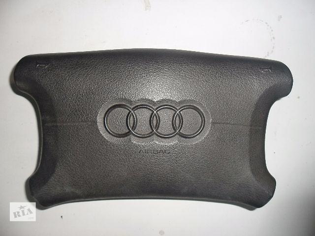 бу airbag ауди а6 с4 подушка безопасности Audi A6 c4 в Новограде-Волынском