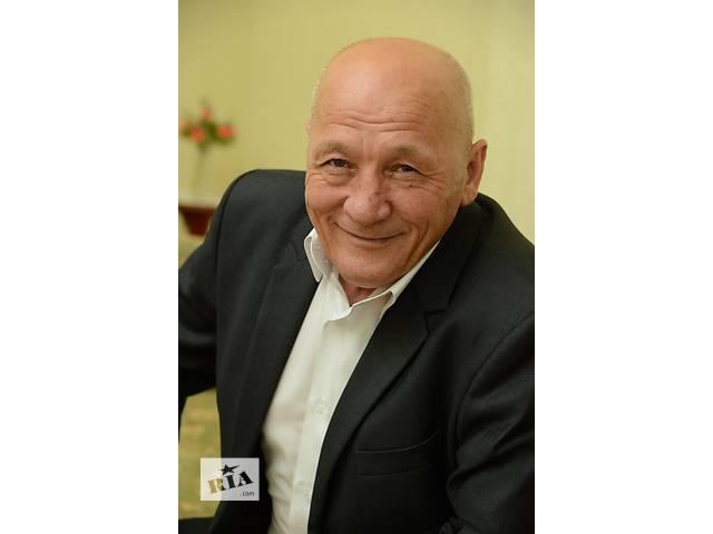 купить бу Академия Долголетия Мирзаахмата Норбекова  в Украине