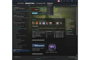 б/у Игры для PC