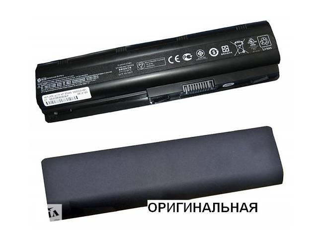 бу Аккумулятор батарея HP pavilion g6/g7 в Киеве