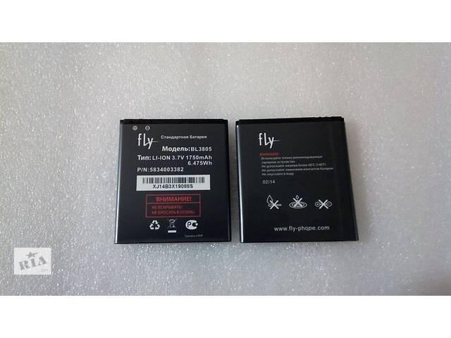 Аккумулятор FLY IQ4404 (BL3805) Оригинал- объявление о продаже  в Балаклее