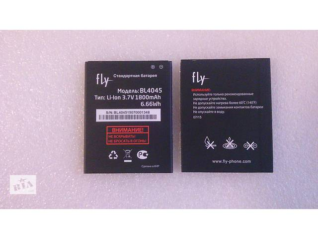 Аккумулятор FLY IQ4410i (BL4045) (1800мАч) Оригинал- объявление о продаже  в Балаклее (Харьковской обл.)