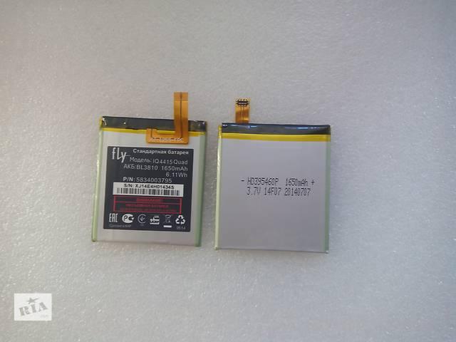 бу Аккумулятор FLY IQ4415 (BL3810) Оригинал в Балаклее