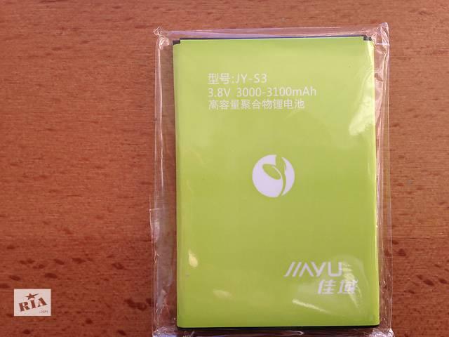 продам Аккумулятор Jiayu S3, батарея Jiayu S3, 3100mAh JIAYU бу в Киеве