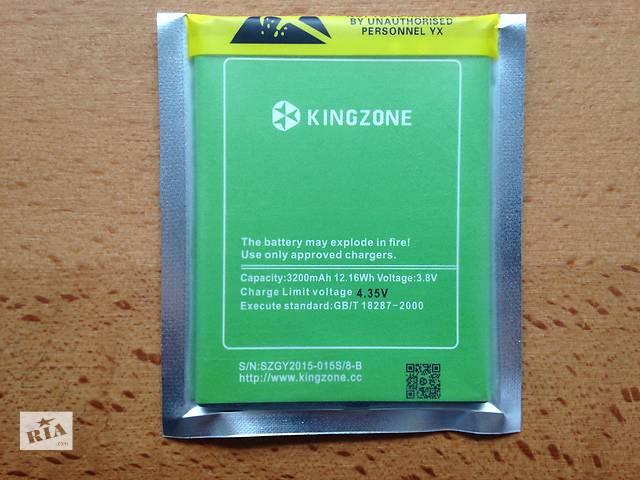 Аккумулятор Kingzone K1, kingzone K1 Turbo, Kingzone K1 PRO, 3200mAh- объявление о продаже  в Киеве