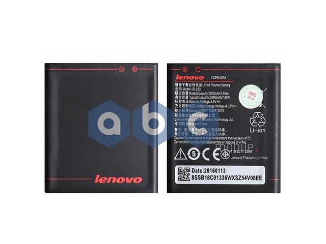 Аккумулятор Lenovo BL-253 A2010- объявление о продаже  в Киеве