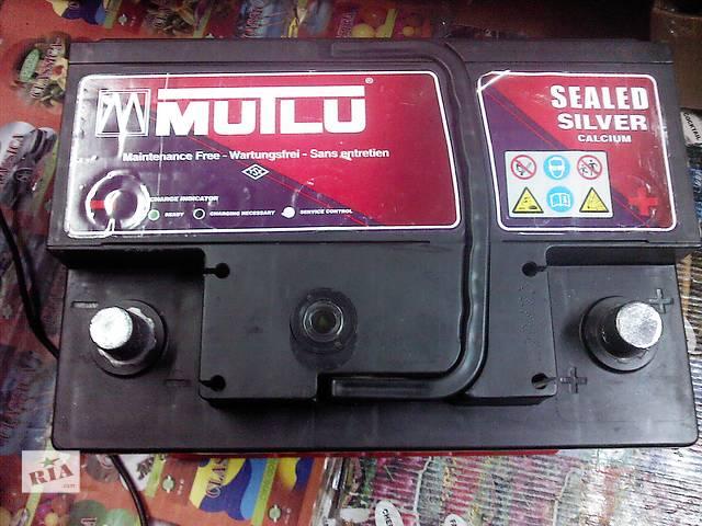 Аккумулятор мутла Mutlu 60ампер- объявление о продаже  в Переяславе-Хмельницком