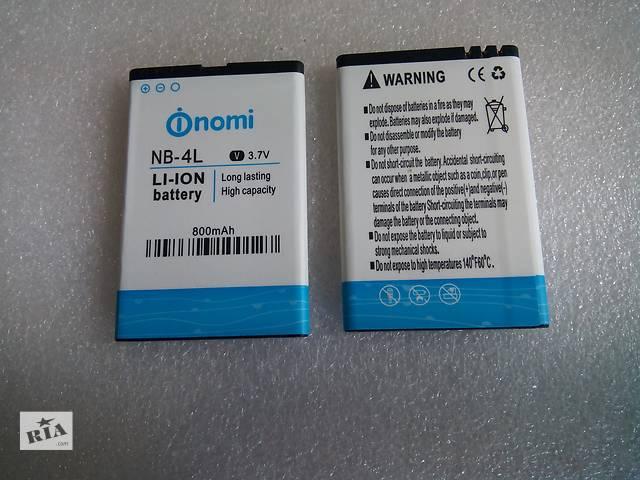 Аккумулятор Nomi i240 (NB-4L) (3.7V 800mAh) Оригинал- объявление о продаже  в Балаклее (Харьковской обл.)
