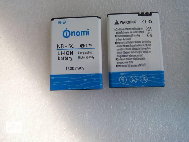 бу Аккумулятор Nomi i300 (NB-5C) (3.7V 1500mAh) Оригинал в Балаклее