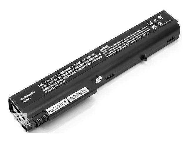 Аккумулятор PowerPlant для ноутбуков HP NX7400 (HSTNN-DB11, H7404LH)14,4V, 5200mAh