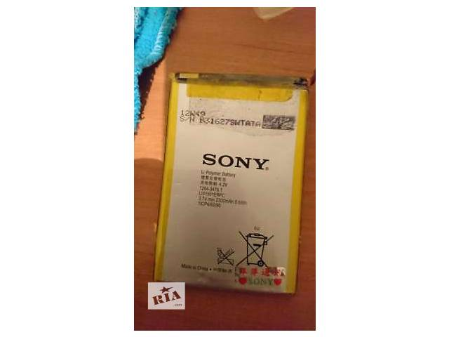 продам Аккумулятор Sony Xperia ZL L35H бу в Киеве
