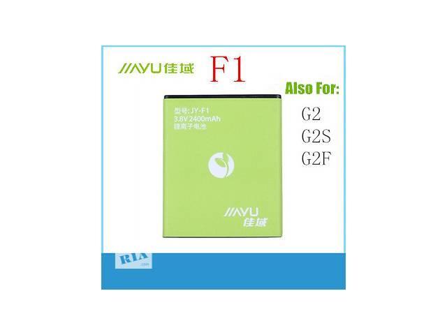 купить бу Аккумулятор для Jiayu G2  Jiayu G2s Jiayu G2F в Киеве