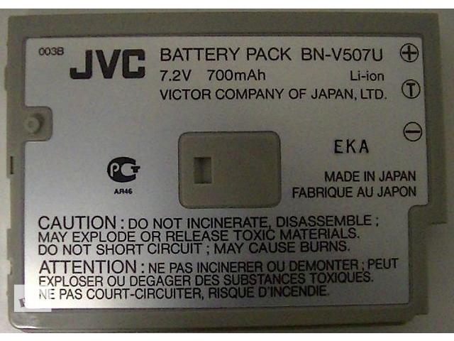 продам Аккумулятор JVC BN-V507 U (оригинал) бу в Киеве