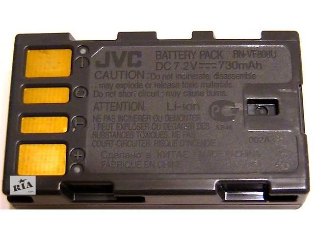 продам Аккумулятор JVC BN-VF808 U E (оригинал) бу в Киеве