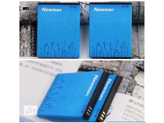продам Аккумулятор Newman N1 , Freelander i10 бу в Киеве