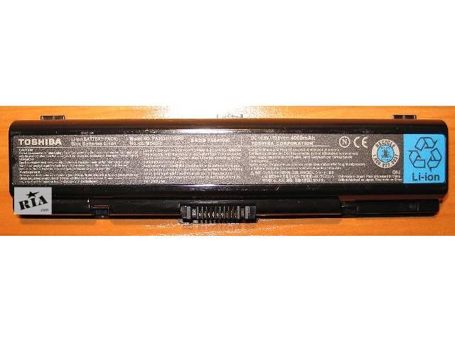 купить бу Аккумулятор ноутбука Toshiba A200 в Днепре (Днепропетровске)