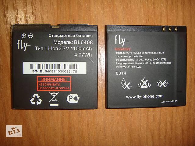 продам Аккумуляторная батарея для Fly IQ239 (orig) бу в Киеве
