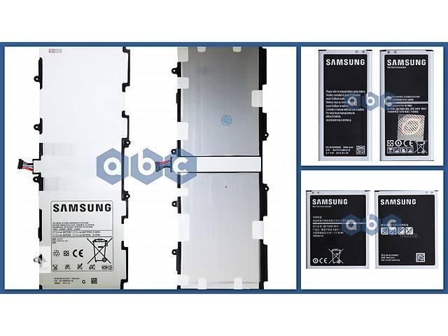 купить бу Аккумуляторы для телефонов и планшетов Samsung в Киеве